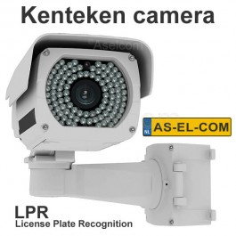X-GEN P200 LPR kentekencamera met 6-50mm lens