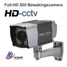 Hi-Sharp HS-HDC133 Full-HD SDI bewakingscamera