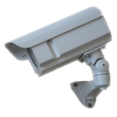 Bewakingscamera buiten
