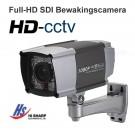 Hi-Sharp HS-HDC133 Full-HD SDI bewakingscamera